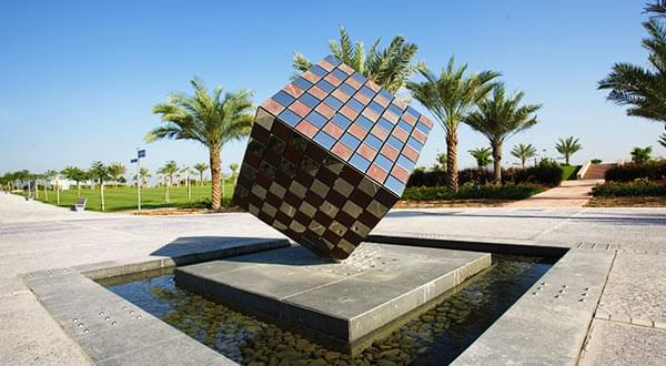 Public sculpture: chess-inspired large cube sculpture, Zabeel Park, Dubai